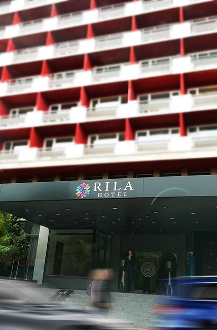 Хотел Рила – в идеалния център на София